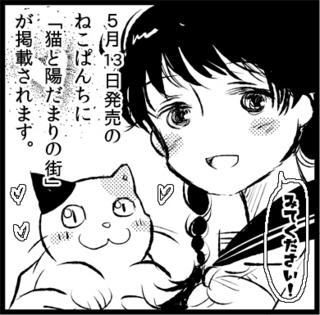 hidamarikokuchi.jpg