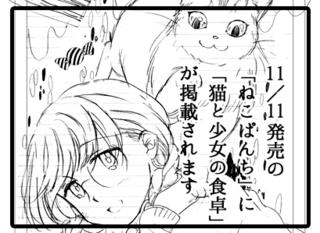 shokutakukokuchi.jpg